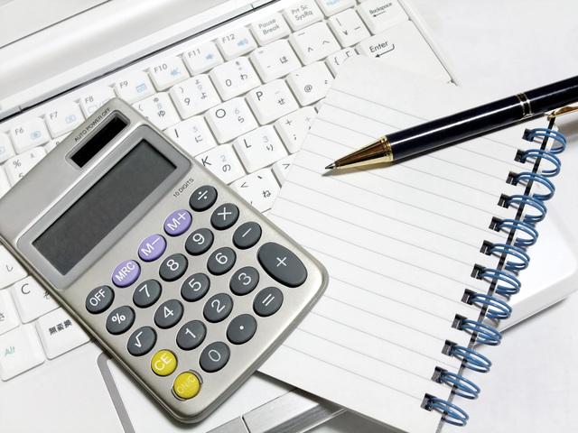 減損会計~IFRSの取扱と日本基準との比較